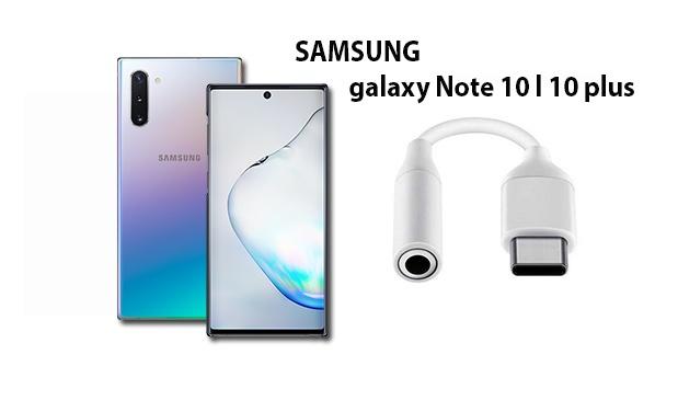 ไขข้อสงสัย Samsung เผยเหตุผล ไม่ได้แถมตัวแปลงช่องหูฟังใน รุ่น Galaxy Note 10
