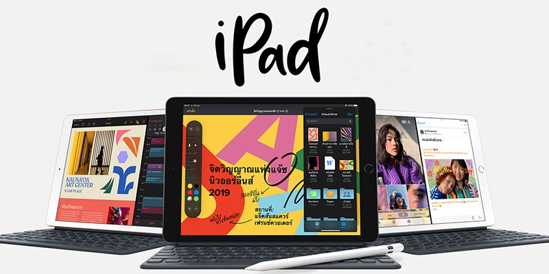 แกะ iPad รุ่น 7 ตัวใหม่ล่าสุด เพิ่ม RAM ขึ้นมาเป็น 3GB พร้อมเผยราคาเริ่มต้น